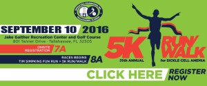 5K 2016 Annual Run For Sickle Cell Anemia